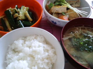 和食deお昼ごはん♪