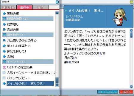 20091021ms003.jpg