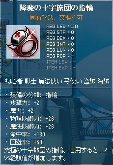 20110330maple5.jpg