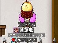 Maple091007_221514.jpg