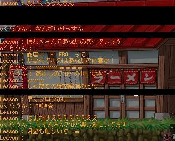 Maple091021_011635.jpg