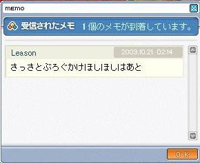 Maple091021_021529.jpg