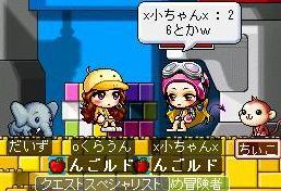 Maple091025_002006.jpg