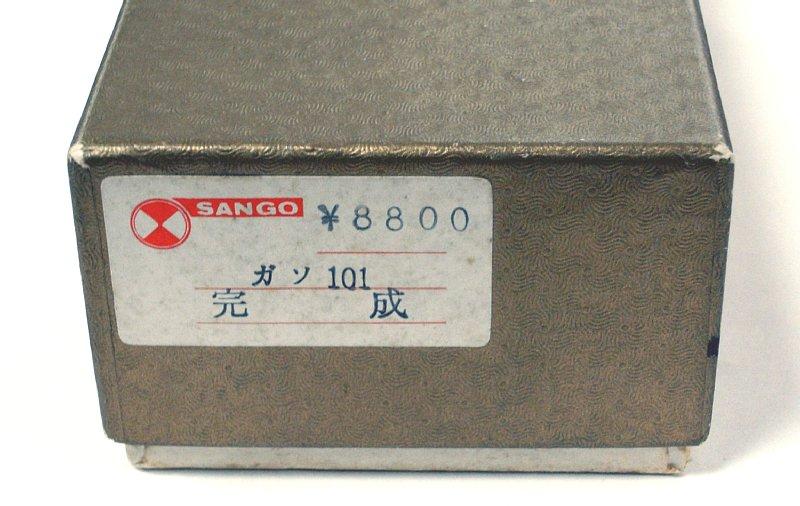 a8_gaso-kan_pkg_gold_lbl.jpg