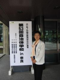 会場の看板前で、証拠写真を撮る