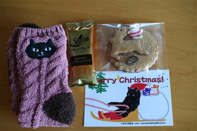 クロpapaさんからクリスマスプレゼント