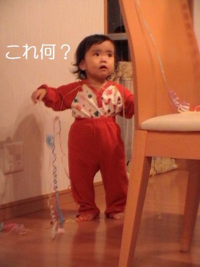 Mery Christmas~ROMI家バージョン~ (13)