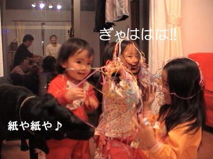 Mery Christmas~ROMI家バージョン~ (16)