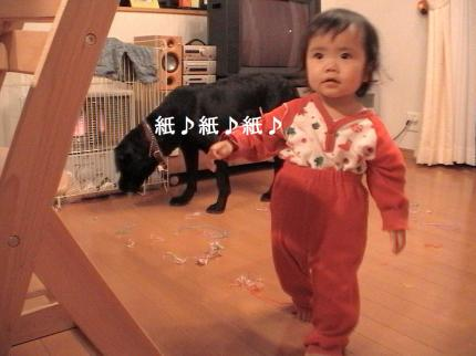 Mery Christmas~ROMI家バージョン~ (19)