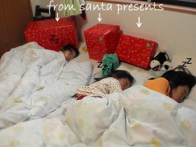 Mery Christmas~ROMI家バージョン~ (22)