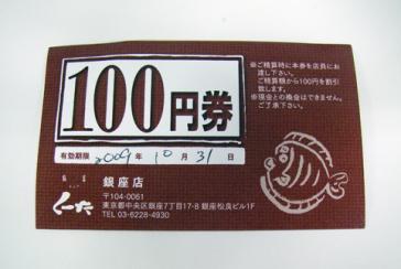 9100510.jpg