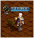 100 10