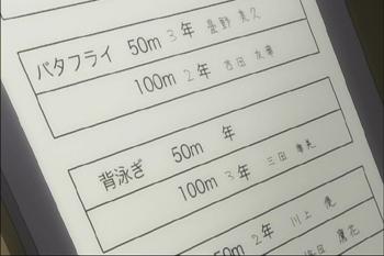 第15話 七咲逢編 「ヘンシン」.mpg_000073657