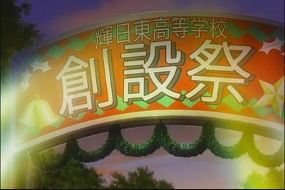 第18話 桜井梨穂子編 「テツダイ」.mpg_000812025