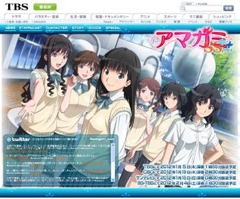 WS201110108.jpg