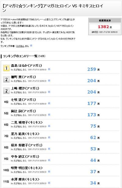 WS201110125.jpg