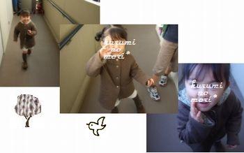 2011120502.jpg