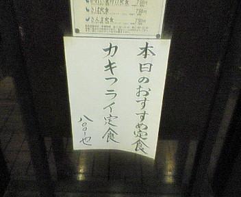 200712121240.jpg