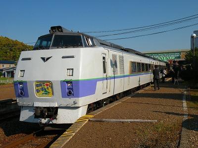 まぼろしの臨時列車デート