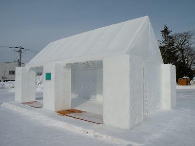 氷の家が出現