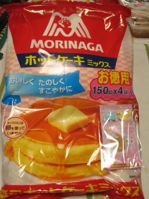 森永 ホットケーキミックスとジュエルペット1