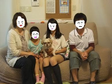 この人たちがボクの家族なん?