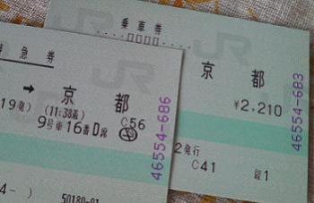 2009081408210000.jpg