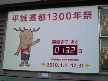 20090823000618