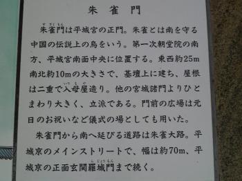 20090823223849