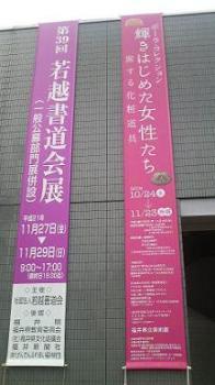 2009110111530001.jpg
