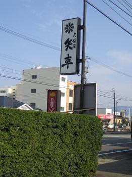 IMG_6939.jpg
