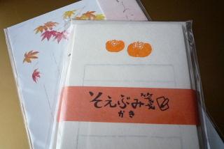 yamakyo3