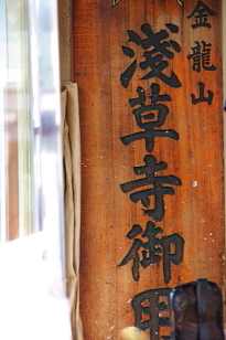 kimuraya5.jpg