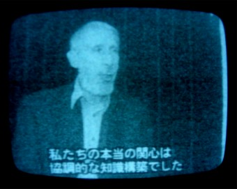 白黒放送大学トリム済みc