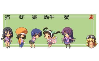 kanji-file-name-11776_thumbnail400.png