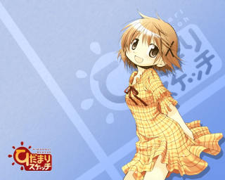 kanji-file-name-5852_thumbnail400.png