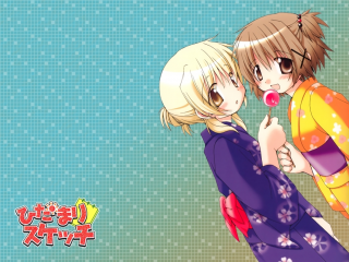 kanji-file-name-5918_thumbnail400.png