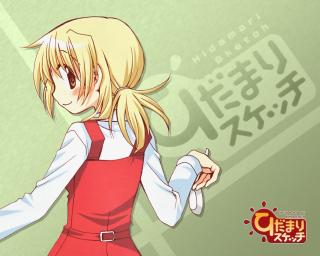 kanji-file-name-9484_thumbnail400.png