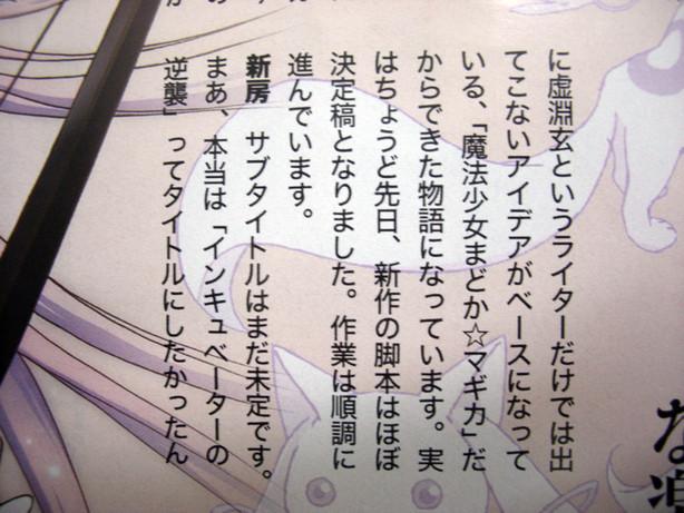 20111108193032_131_1.jpg