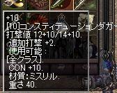 10con.jpg
