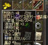 0701だがー