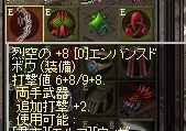 0703ゆみ