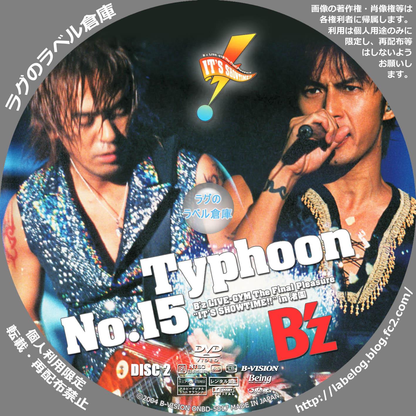 "Typhoon No.15〜B'z LIVE-GYM The Final Pleasure""IT'S"