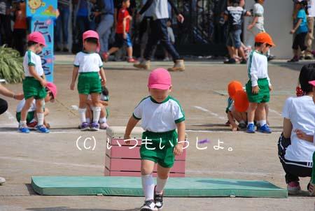 aki_71.jpg