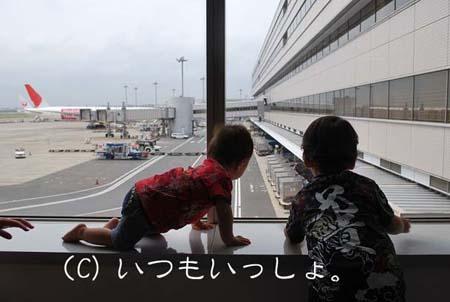 aki_yui_003.jpg