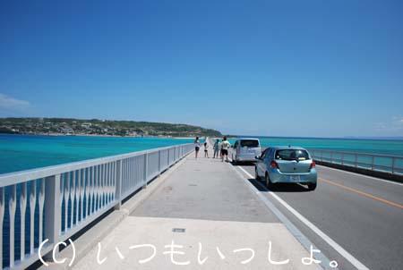 okinawa_002.jpg
