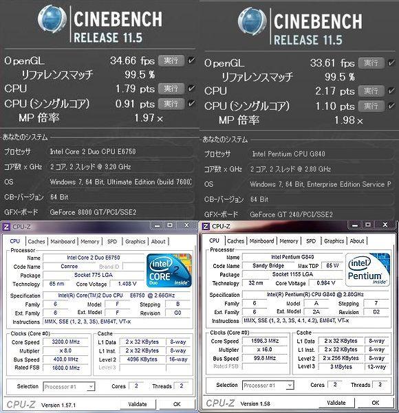 E6750_vs_G840.jpg
