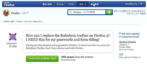 Firefox4_help.jpg