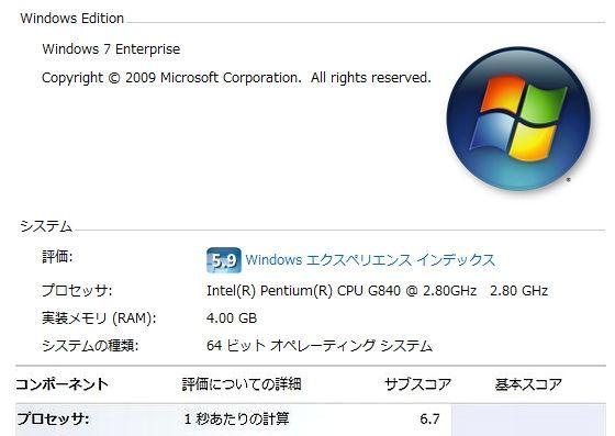 Pentium_G840.jpg