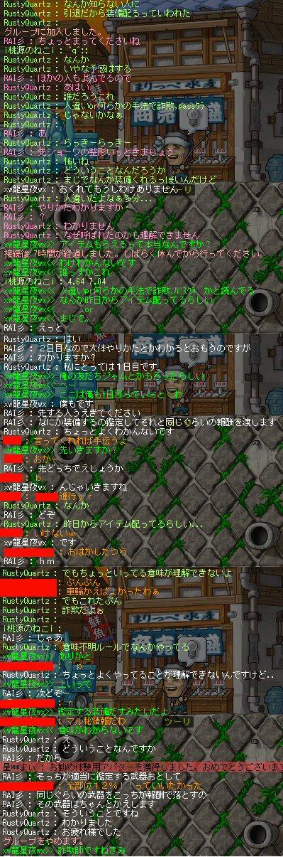 ccss063_.jpg